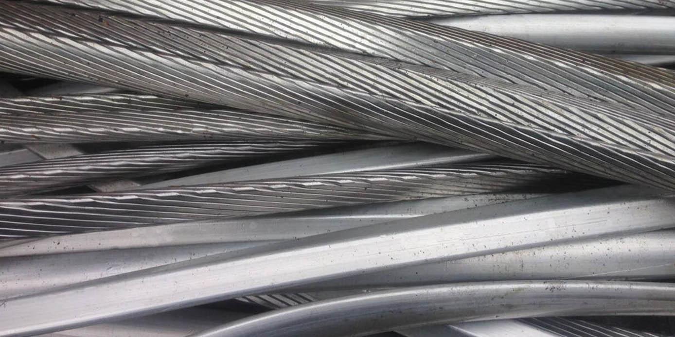 Алюминиевые кабели